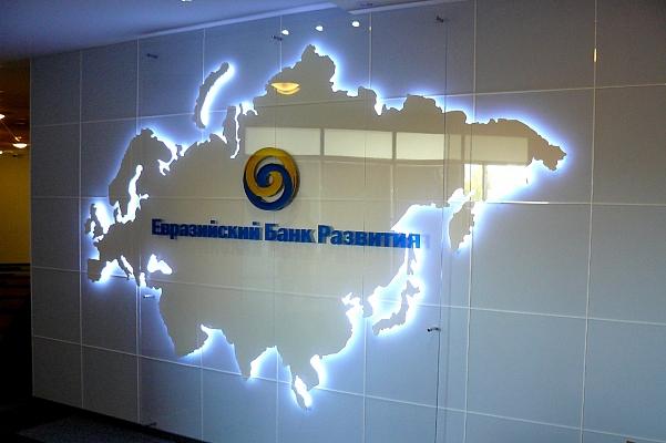 Световая карта Евразии